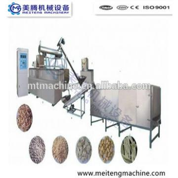Low electric cost Capacity professional soybean protein processing line