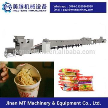 Non-fried Noodle Production Machine