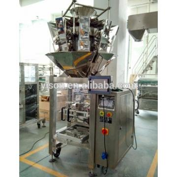Automatic food pouch packing filling machine, low cost potato chips snack sugar sachet packing machine