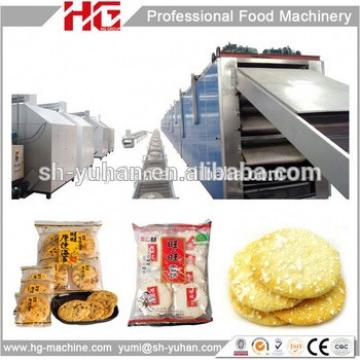 China factory price Baked snow rice cracker making processing line