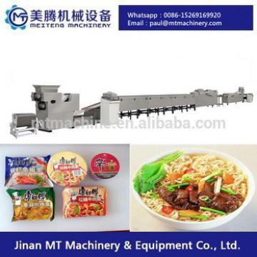 MTN-E full automatic fried mini instant noodle making machine