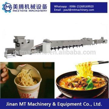 Stainless Steel Automatic Instant Noodles Manufacturing Plant