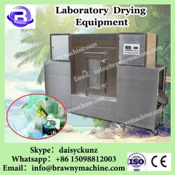 5-10 kg Fluid bed dryer for test