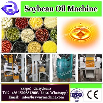 Competitive price automatic soybean oil making machine