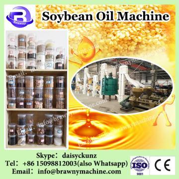 unrefined soybean oil machine