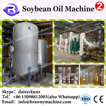 Low cost soybean oil extraction machine