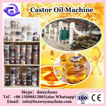 New arrival high grade castor oil manufacturing machine