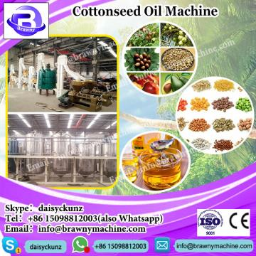 new technology edible oil project