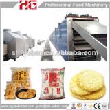 hot kid brand new rice cracker processing equipment