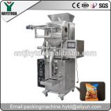 DXDK-500 /800C automatic banana chips packing machinery