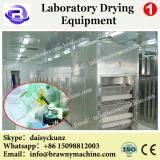 Coffee milk powder protein lab spay drying machine