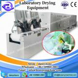 Vertical drying chamber vacuum reflow hot air oven