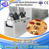High Quality Continuous Stainless Steel Microwave Dehydration Machine