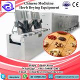 Industrial stainless steel processing Chinese herbal medicine drying machine