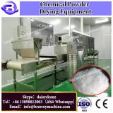 Yutong series fluid bed dryer (FBD) for drying powder granules in pharmaceutical industry