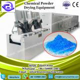 Professional 15kw Capacity 2000kg dry powder feed mixing machine industrial price Ribbon Horizontal Blender Mixer
