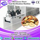 Industrial tunnel microwave dryer/organic pigments drying machine