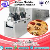 New type Essential oil extraction equipment 100L from China