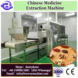 Professional Supplier easy to use the operator herbal medicine extracting machine