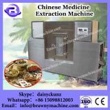 New design herbal medicine glycyrrhizic acid extracting equipment with great price