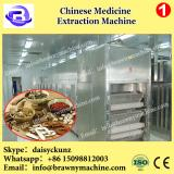 Professional chinese herb medicine equipment with CE certificate
