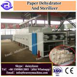 2018 New Products Tea Leaf and Herb Drying Machine