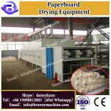 Factory Industrial Conti microwave drying sterilization machine for green herbs
