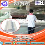latex rubber tunnel stove rubber dry production line