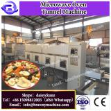 2017 new style functional microwave wood dryer