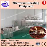 Best quality nut roaster machine --CE