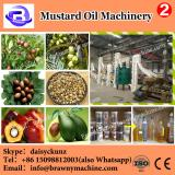 5-2000TPD lastest technology mustard oil manufacturing process