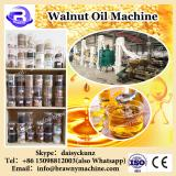 high oil yield rate peanut oil mill/oil press with quality assurance