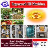100% organic cold pressed Virgin coconut oil machines, screw type small coconut oil machine
