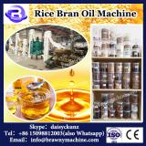 cooking oil extraction machine for rice bran with patent