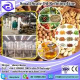 Wholesale cheap hot selling small scale cooking oil refinery machine