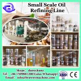 New arrival supreme quality small scale rapeseed oil making machine
