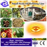Bottom price top sell small scale palm oil making machine