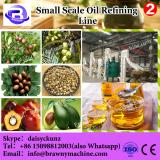 China good supplier super quality small mustard seed oil extract equipment