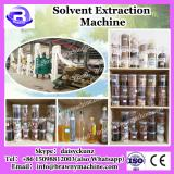 Low cost high quality Rice bran oil solvent extraction plant