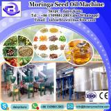DL-ZYJ02Y hydraulic press type moringa/soya bean oil extraction machine