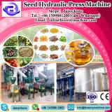 India hot oil press machine working video low price high oil yield small oil palm mill for sale