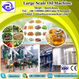2017 new promotion good performance soybean oil production