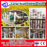 Best price edible oil presser