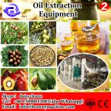 Hot Selling Crude Palm Fruit Oil Extraction Line (Sterilization, Extraction, Filtering)