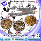 High Capacity Dog Food Pellet Making Machines/Make Dog Food Pellets