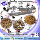 high capacity pellet pet dry dog food machine